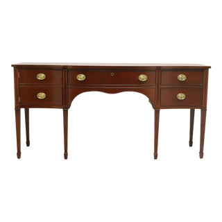 Kindel Mahogany Georgian Hepplewhite Sideboard For Sale