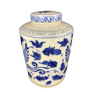 "Chinoiserie B & W Phoenix Porcelain Ginger Jar 11.75"" H Preview"