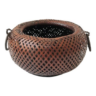 Vintage Round Double Wall Basket For Sale