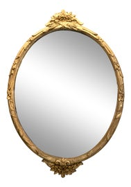 Image of Dark Gray Wall Mirrors