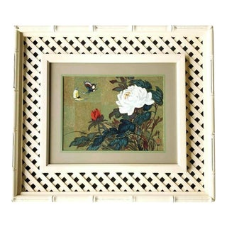 Hui Chi Mau Vintage Art Print, Floral and Butterfly Decor in a Wide, Unique Frame For Sale
