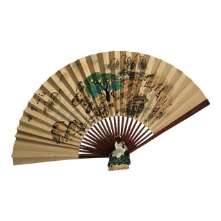 Large Hand Painted Asian Paper Fan