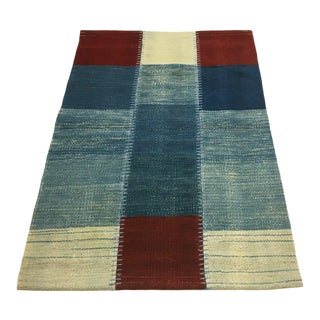 Organic Modern Patchwork Kilim | 2'1 X 3'3 For Sale