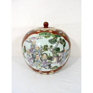 Vintage Red Hong Kong Double Xiezhi Porcelain Ginger Jar With the Eight Chinese Immortals Preview