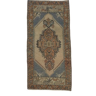 Vintage Turkish Brown Yastik Rug, 1'6 X 3' For Sale