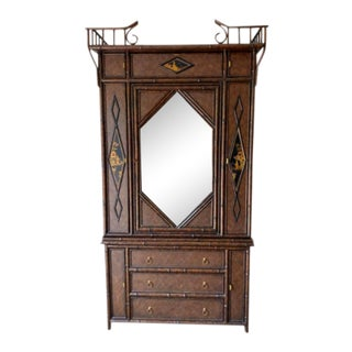 Maitland Smith Asian Chinoiserie Chippendale Wardrobe For Sale