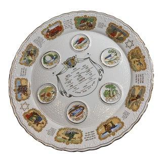 Large Porcelain Decorative Passover Holiday Seder Plate For Sale
