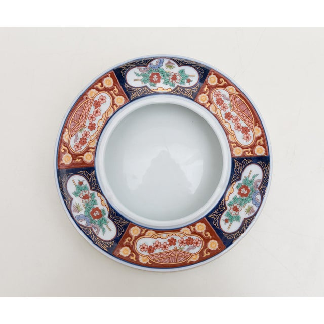Vintage Gold Imari Catchall Dish or Cache Pot - Image 3 of 8