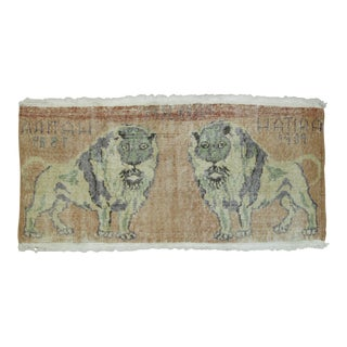 DIstressed Lion Turkish Rug, 1'9'' x 3'10'' For Sale