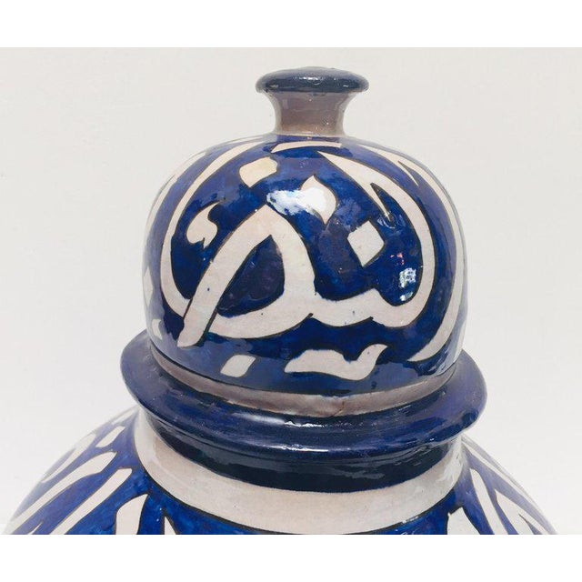 Royal Blue Moroccan Ceramic Blue Urn From Fez With Arabic Calligraphy For Sale - Image 8 of 12