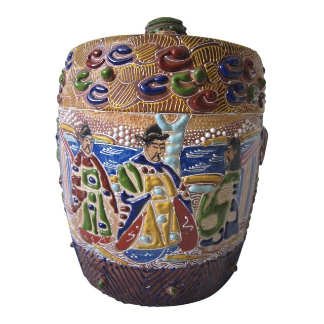 Japanese Satsuma Moriage Jar For Sale