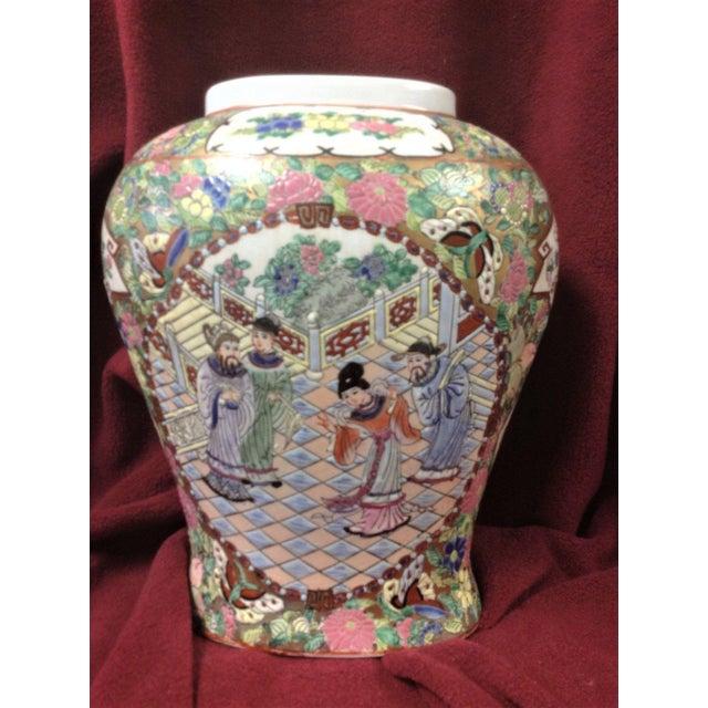 Famille Rose Oblong Vase Chairish
