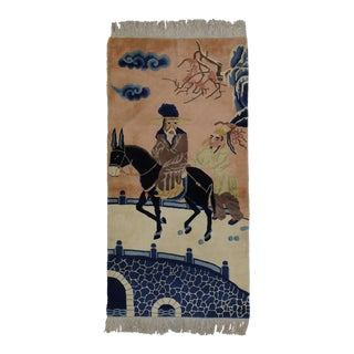 Antique Chinese Art Deco Style Rug Tapestry - 02'07 X 04'11 For Sale