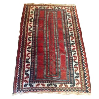 Vintage Persian Rug Hand Knotted Wool Accent Rug Geometric Symbol Rug For Sale