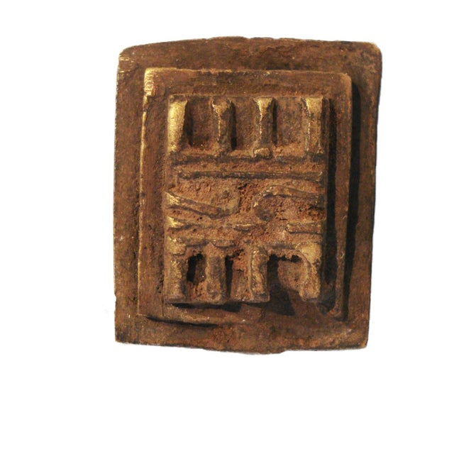 Ashanti /Akan Geometric Bronze Gold weight For Sale - Image 5 of 5