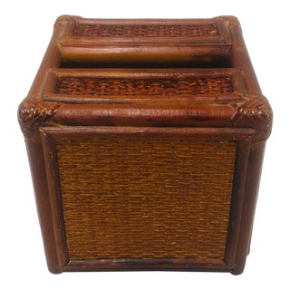 Late 20th Century Square Bamboo Tissue Box Cover For Sale