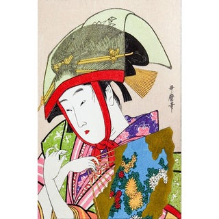 Small Contemporary Japanese Woodblock Print For Sale