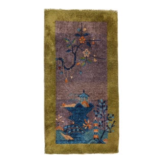 Antique Chinese Art Deco Rug - 2' X 3'11""