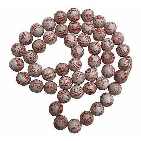 Coral & White Chinese Beads For Sale