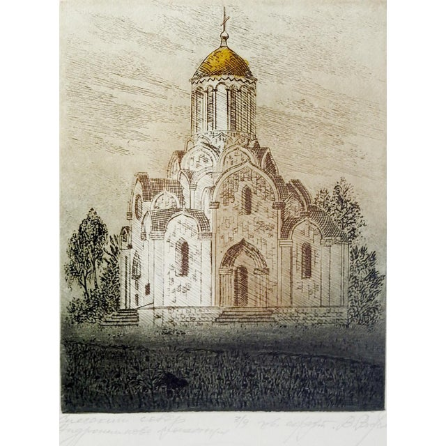 Traditional Russian Orthodox Churches Etchings - A Pair For Sale - Image 3 of 6