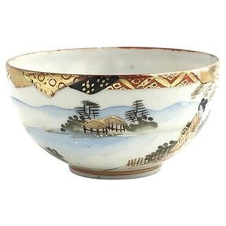 Vintage Japanese Geisha Scene Porcelain Cup Preview