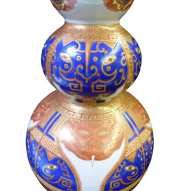 Asian Blue and Gold Chinese Gourd Shape Vase For Sale - Image 3 of 7