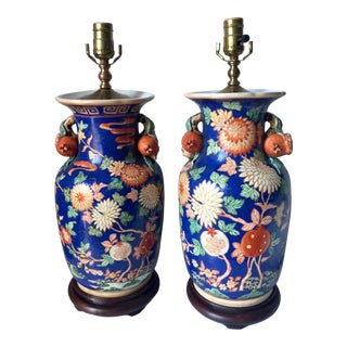 Antique Chinese Ceramic Lamps-Wood Pedestal Base-Pomegranates For Sale
