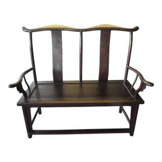 19th Century Chinese Ming Style Settee For Sale