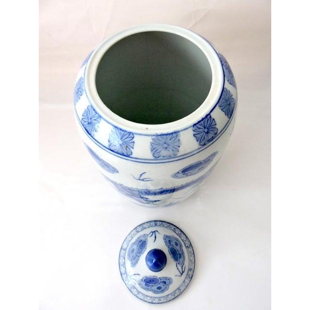 'Flying Dragon' Blue & White Ginger Jar - Image 4 of 6
