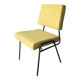 West Elm Retro Style Wire Frame Chair For Sale