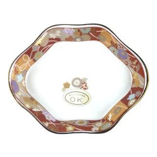 Japanese Artisan Ashtray or Trinket Dish For Sale
