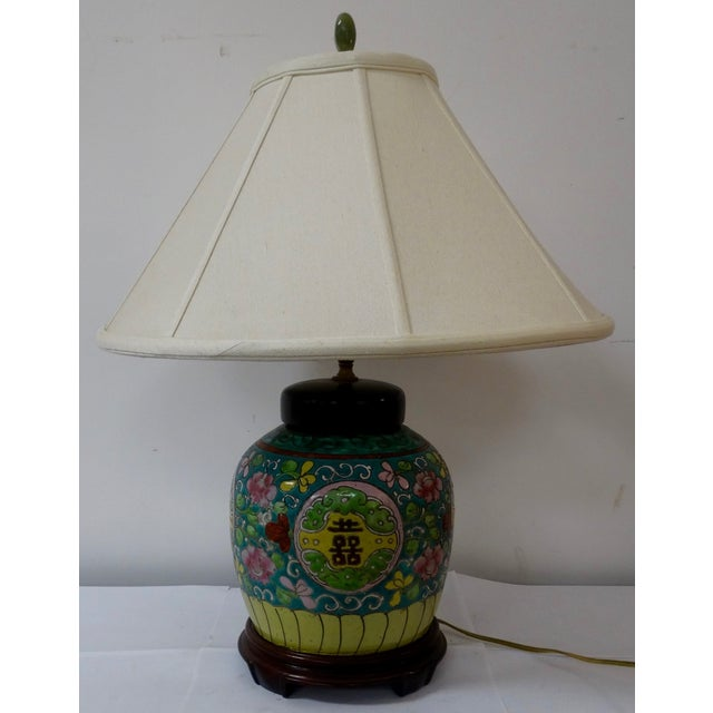 Antique Chinese Porcelain Jar Table Lamp - Image 2 of 3