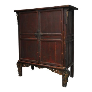 Antique Chinese Armoire For Sale