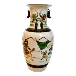 Early 20th Century Vintage Chinese Porcelain Crackled Glaze Vase For Sale