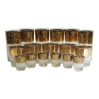 Mid Century Starlyte Gold Rim Glasses - Set of 17 For Sale
