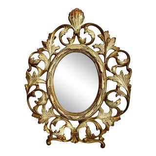 Late 19th Century Victorian Gilt and Patinated Photo Frame For Sale