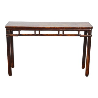 18th Century Chinese Elm Wood Mini Table For Sale
