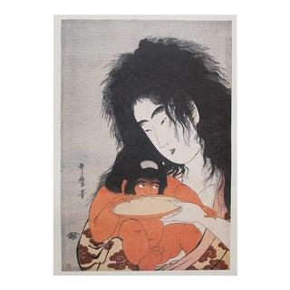 """""""Yamamba & Kintaro"""" by Utamaro, 1980 Print"""