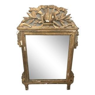18th Century French Guilt Wood Mirror For Sale