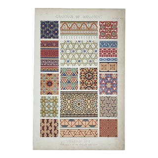 Persian From Grammar of Ornament For Sale
