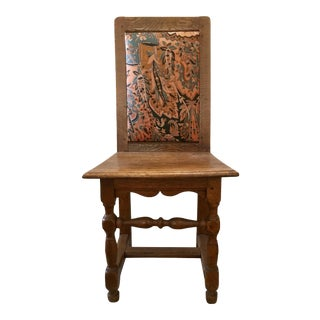 18th Century Antique Louis XIII Oak Childs Chair For Sale