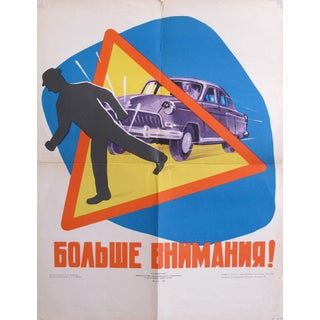 Original Vintage Soviet Driving Poster, 1962, Pay Attention When Driving! For Sale