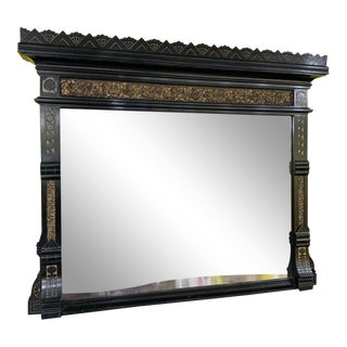 Vintage Aesthetic Overmantel Mirror For Sale