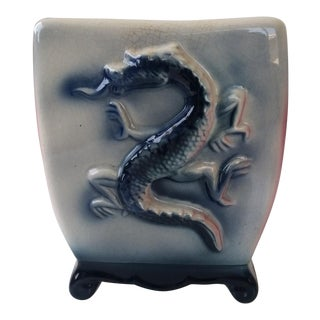 Mid-Century Ceramic Dragon Vase