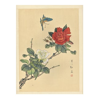 Mid-Century Botanical of Chinese Roses on Silk For Sale