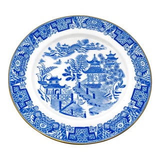 1950s Gold Rimmed Blue & White Chinoiserie Plate For Sale