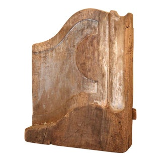 Large 18th Century French Architectural Fragment For Sale