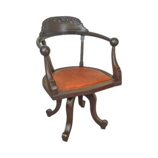 Victorian Antique Mahogany Swivel Desk Chair