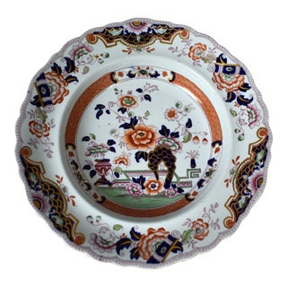 Late 19th Century Antique English China Plate For Sale