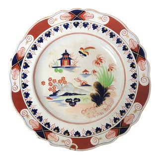 1820's Antique English Hicks and Meigh Polychrome Plate For Sale